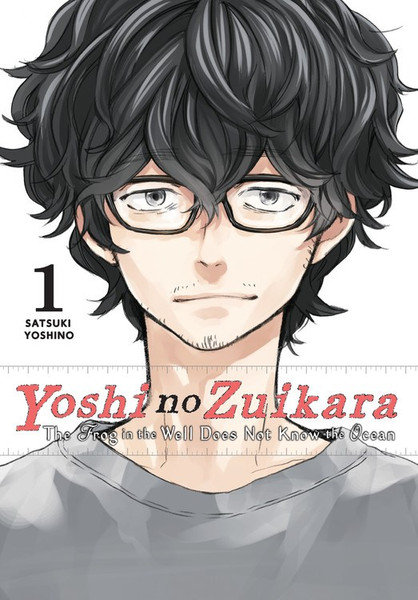 Yoshi no Zuikara Manga Volume 1