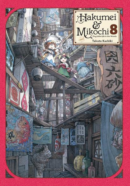 Hakumei and Mikochi Tiny Little Life in the Woods Manga Volume 8