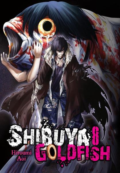 Shibuya Goldfish Manga Volume 8
