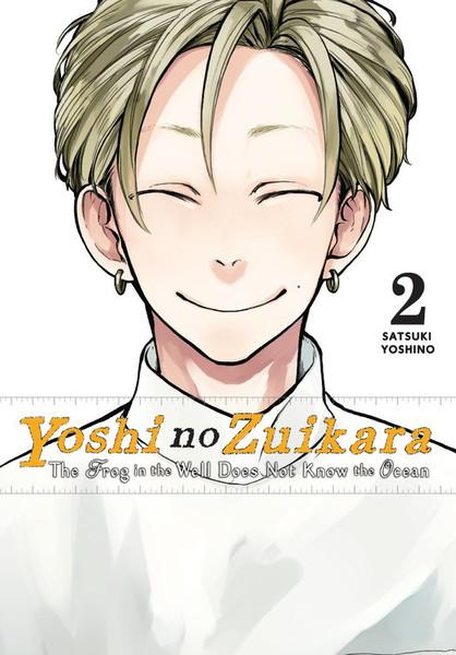 Yoshi no Zuikara Manga Volume 2