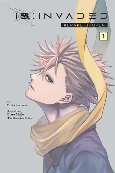 ID: INVADED #Brake-Broken Manga Volume 1