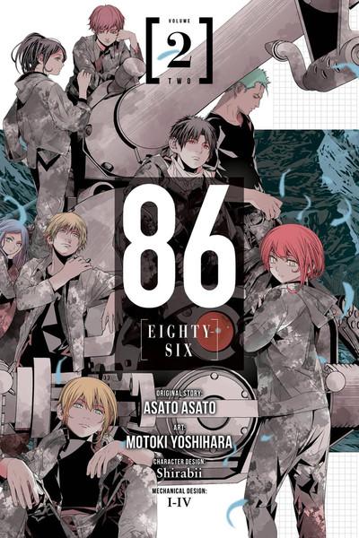 86 Eighty-Six Manga Volume 2