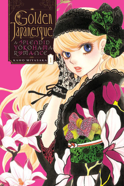 Golden Japanesque Yokohama Karentan Manga Volume 1