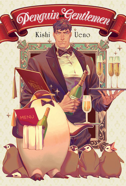 Penguin Gentleman Manga (Hardcover)