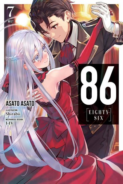 86 Eighty-Six Novel Volume 7