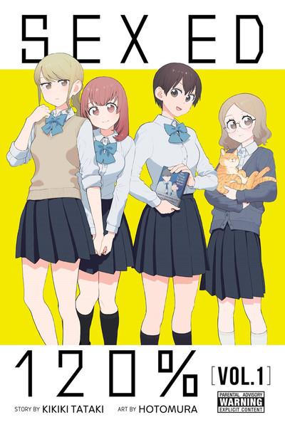 Sex Education 120% Manga Volume 1