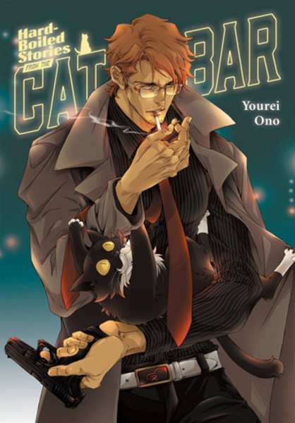 Hard-Boiled Stories from the Cat Bar Manga