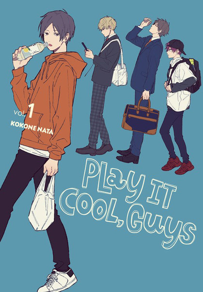 Play-It-Cool-Guys-Manga-Volume-1
