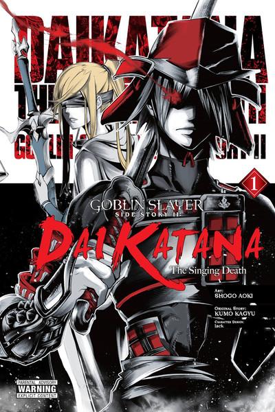 Goblin Slayer Side Story II Dai Katana Manga Volume 1