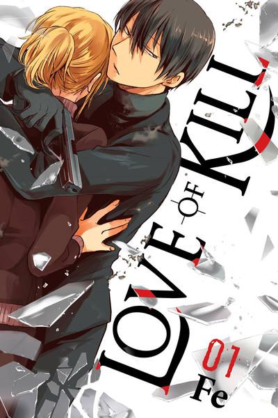 Love of Kill Manga Volume 1