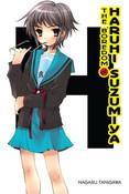 The Boredom of Haruhi Suzumiya Novel
