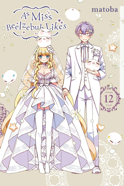 As Miss Beelzebub Likes Manga Volume 12
