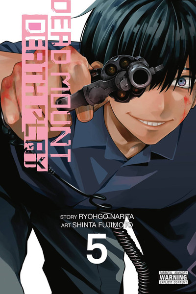 Dead Mount Death Play Manga Volume 5