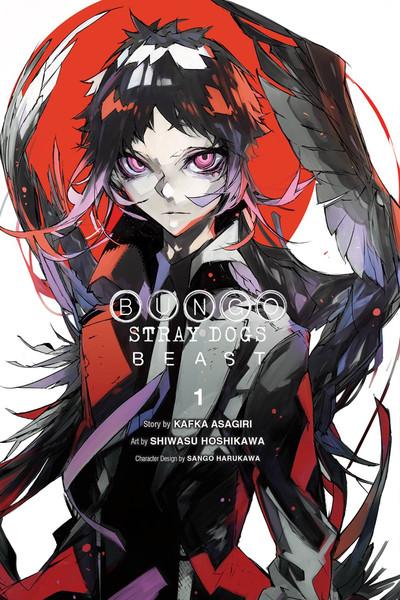 Bungo Stray Dogs Beast Manga Volume 1
