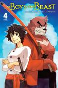 The Boy and the Beast Manga Volume 4