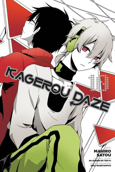 Kagerou Daze Manga Volume 10