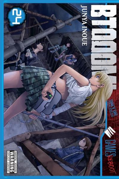 BTOOOM! Manga Volume 24