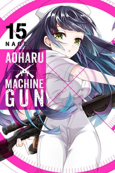 Aoharu X Machinegun Manga Volume 15