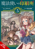 A Witch's Printing Office Manga Volume 5