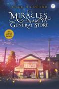 The Miracles of the Namiya General Store Novel