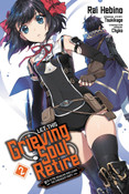 Let This Grieving Soul Retire Manga Volume 2