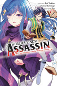 The World's Finest Assassin Gets Reincarnated in Another World as an Aristocrat Manga Volume 2