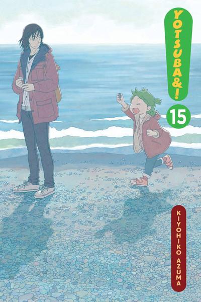 Yotsuba Manga Volume 15