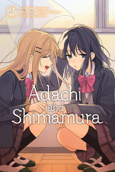Adachi and Shimamura Manga Volume 2