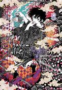 Phantom Tales of the Night Manga Volume 8
