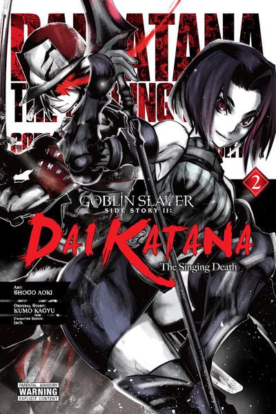 Goblin Slayer Side Story II Dai Katana Manga Volume 2