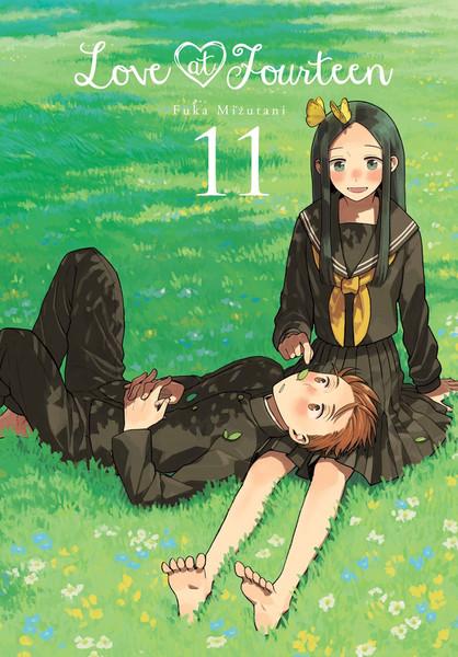Love at Fourteen Manga Volume 11