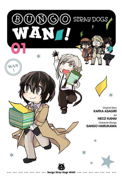 Bungo Stray Dogs Woof! Manga Volume 1