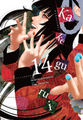 Kakegurui Compulsive Gambler Manga Volume 14
