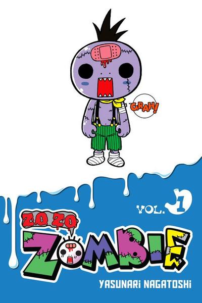 Zo Zo Zombie Manga Volume 1
