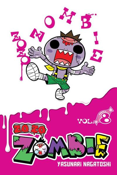 Zo Zo Zombie Manga Volume 8