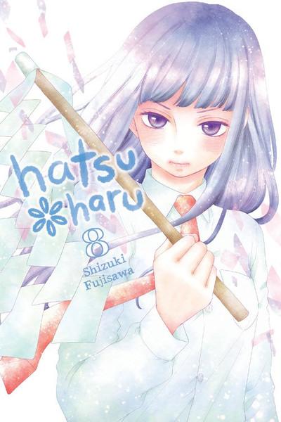 Hatsu*Haru Manga Volume 8