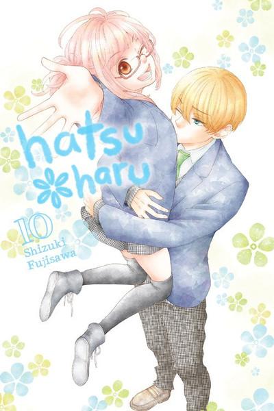 Hatsu*Haru Manga Volume 10