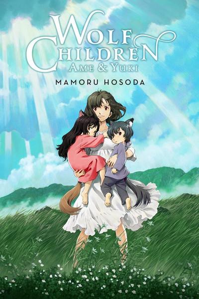 Wolf Children Ame & Yuki Novel (Hardcover)