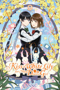 Kiss and White Lily for My Dearest Girl Manga Volume 9