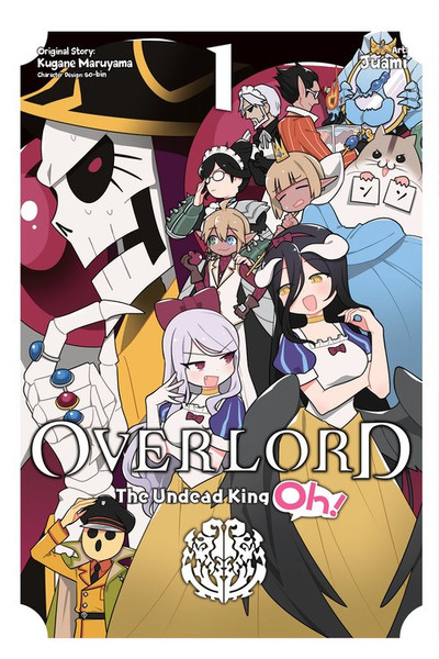 Overlord: The Undead King Oh! Manga Volume 1