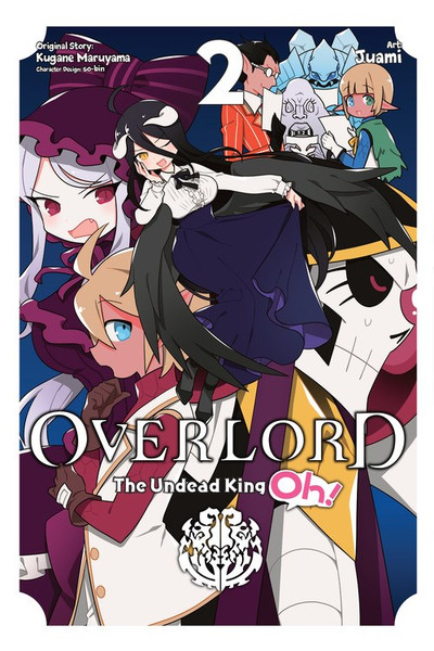 Overlord The Undead King Oh Manga Volume 2