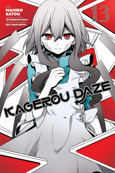 Kagerou Daze Manga Volume 13