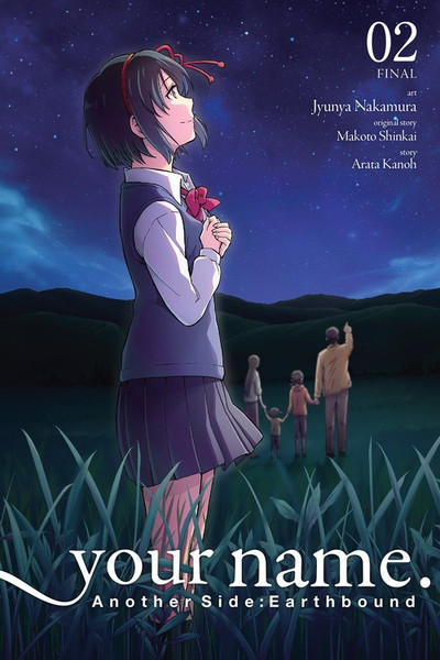 Your Name Another Side Earthbound Manga Volume 2