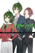 Horimiya Manga Volume 13
