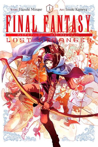 Final Fantasy Lost Stranger Manga Volume 1