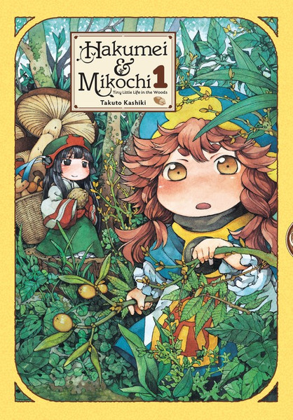 Hakumei and Mikochi Tiny Little Life in the Woods Manga Volume 1