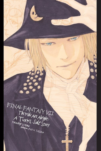 Final Fantasy VII Lateral Biography Turks Novel