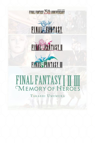 Final Fantasy I*II*III Novel