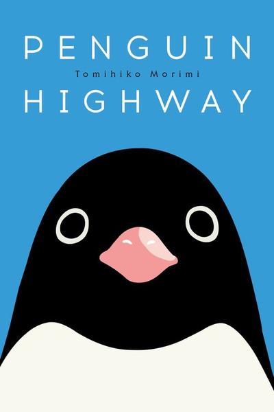 Penguin Highway Novel (Hardcover)