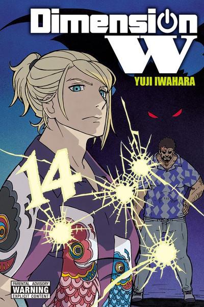 Dimension W Manga Volume 14